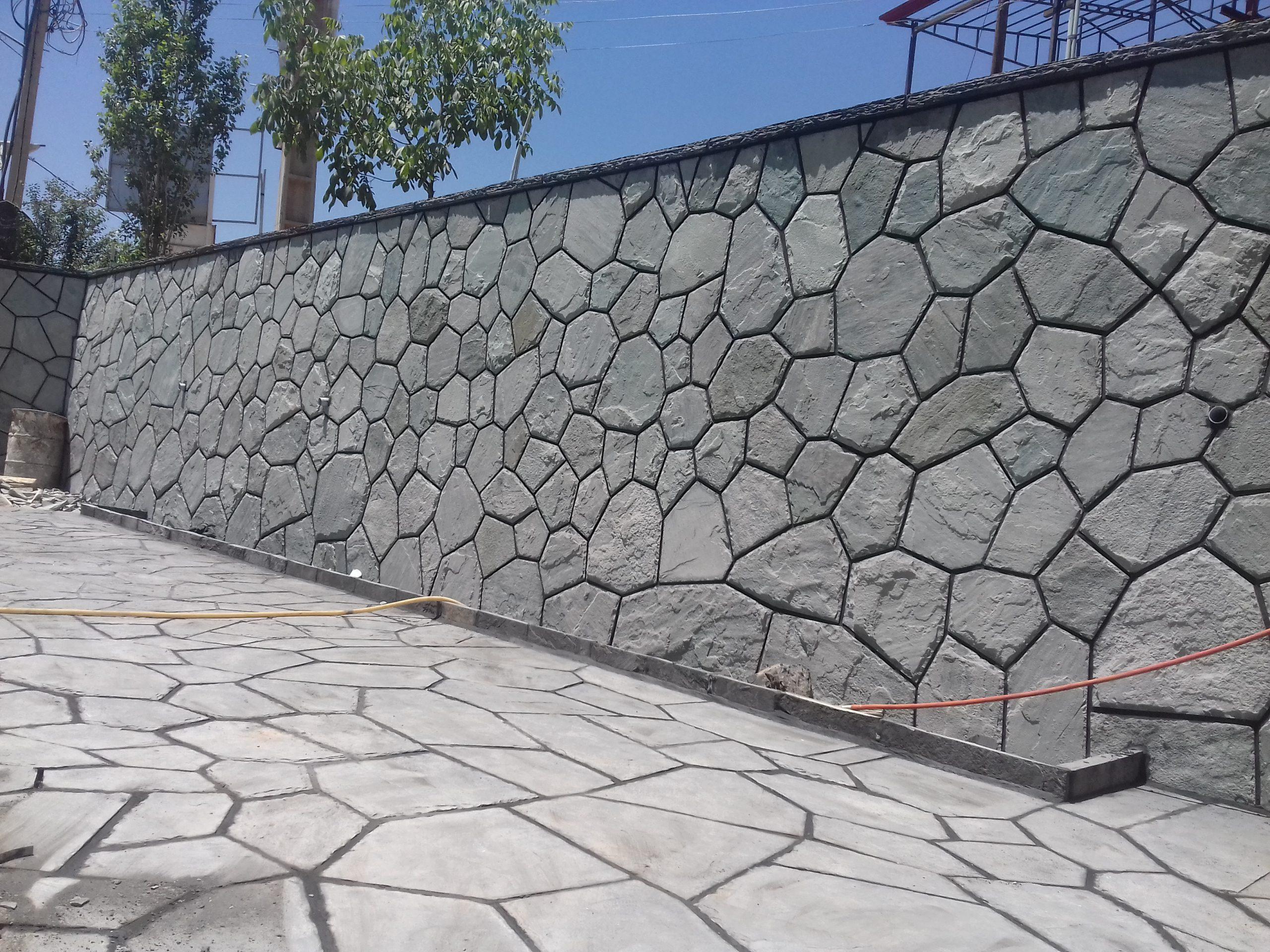 سنگ مالون کف